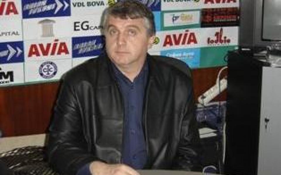 Левски Сиконко с 3 легионерки и 1 чужденка на Купата