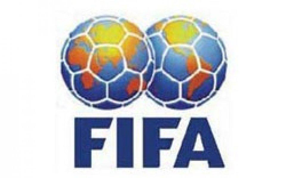 България с лек прогрес в рейтинга на ФИФА
