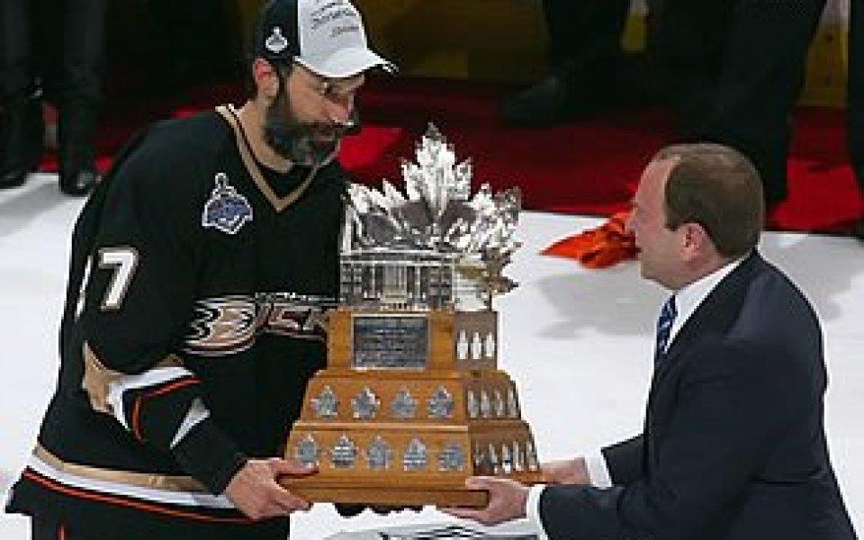 Нидърмайер избран за Най-полезен играч в НХЛ