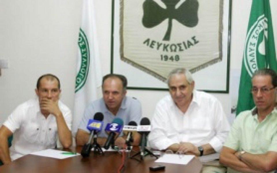 Президентът на Омония: Чувствам, че ще се върнем щастливи в Кипър