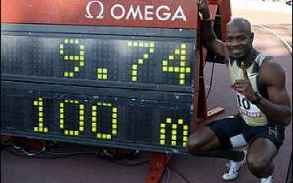 Асафа Пауъл подобри световния рекорд в спринта на 100 метра