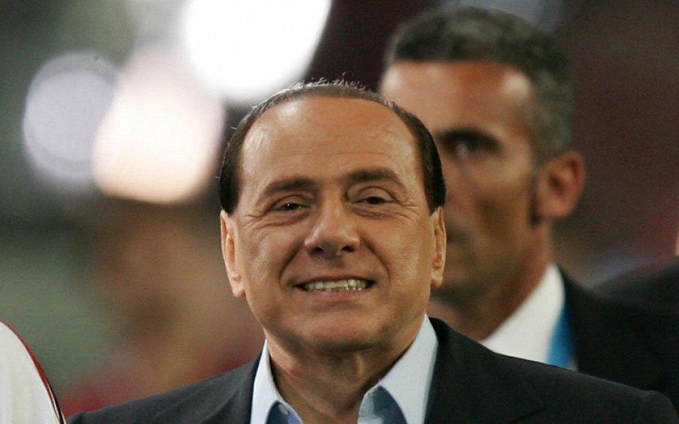 Берлускони: Няма нужда от паника