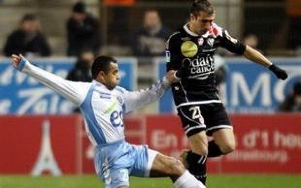 Страсбург нанси футбол