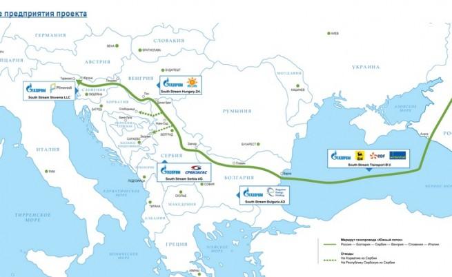"""ЕК иска Сърбия да спре временно работата по """"Южен поток"""""""
