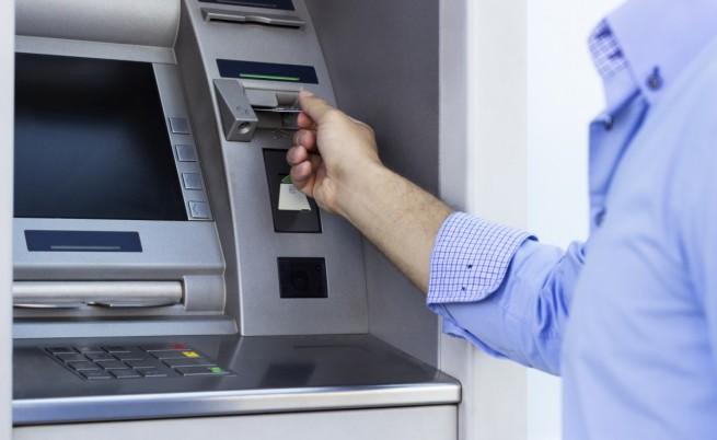 Ето как си плащаме на банките