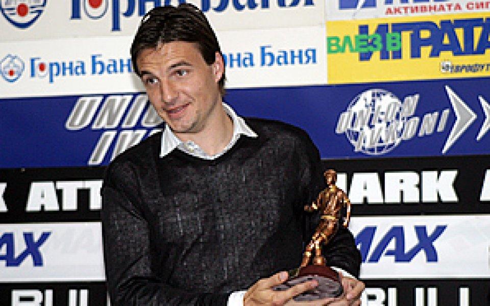 Христо Йовов с първи гол за Арис