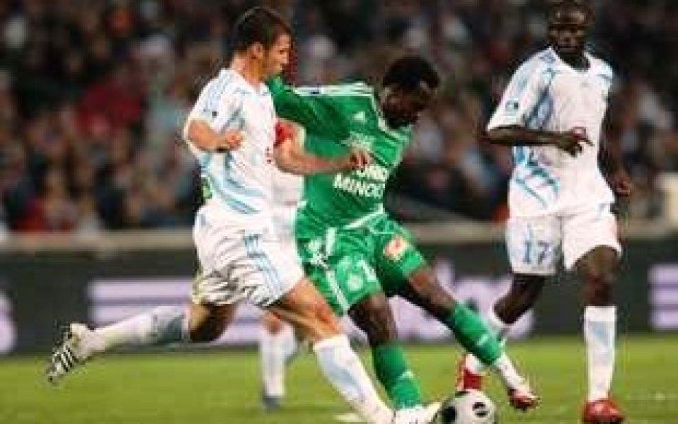 Марсилия пречупи Сент Етиен за шест минути