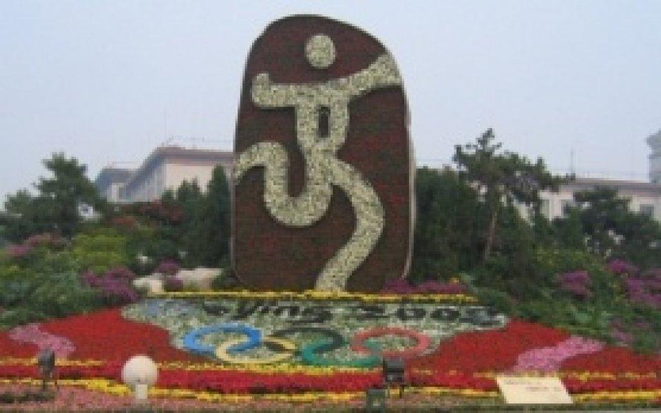 Населението на Пекин трудно ще свикне със забраната за тютюнопушене