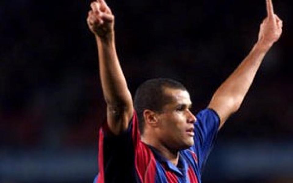 Ривалдо се завръща в Барселона