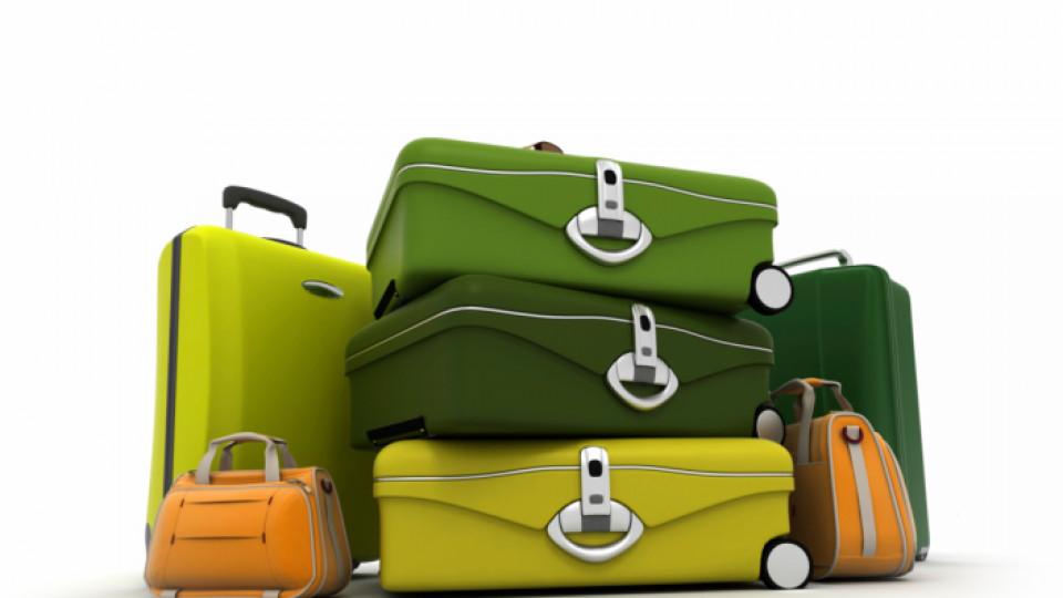 Златни правила в събирането на багаж