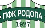 Създадоха нов футболен клуб в Смолян
