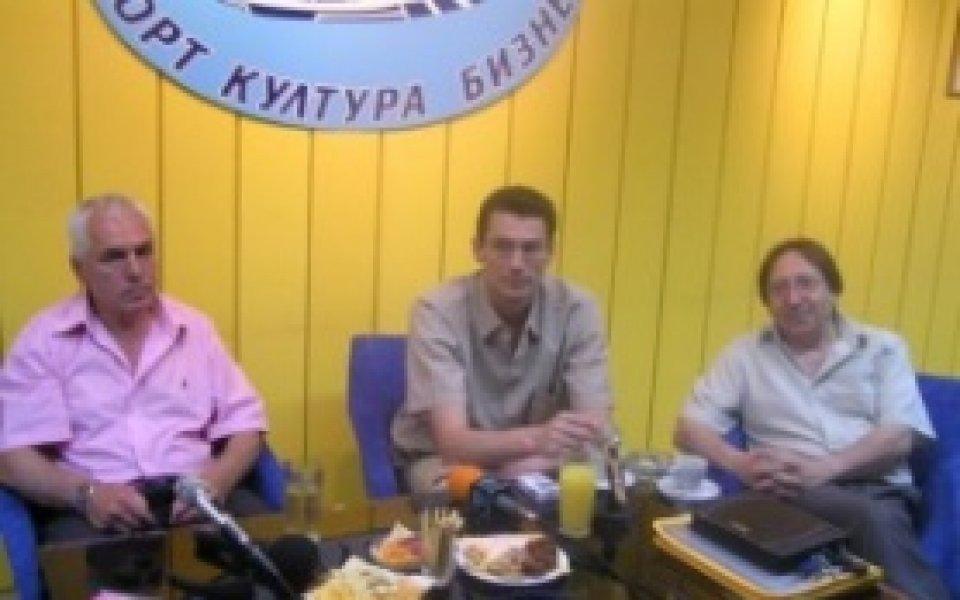 Даниел Димитров: Поражението боли много, още имаме шанс