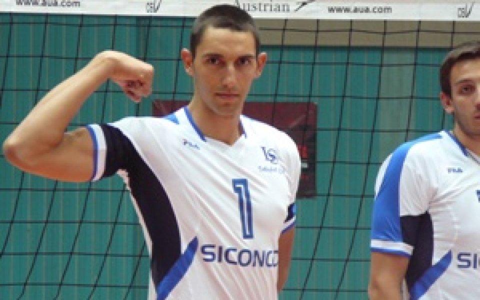 Левски Сиконко спечели турнира Атаро Клима
