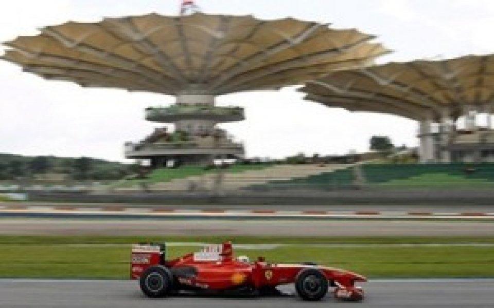 Пилотите на Ферари най-бързи във втората тренировка