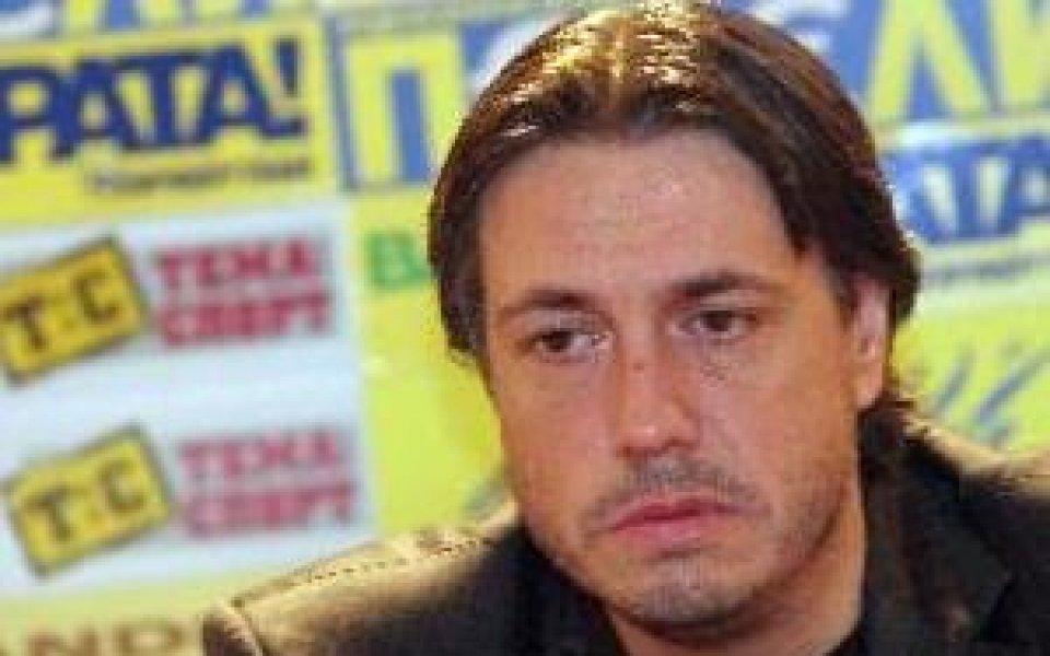 Иво Тонев: Грозен, селски мач…