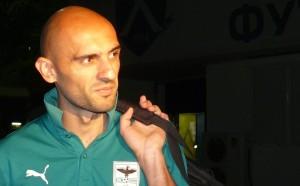 Тодор Паланков се връща в Пирин