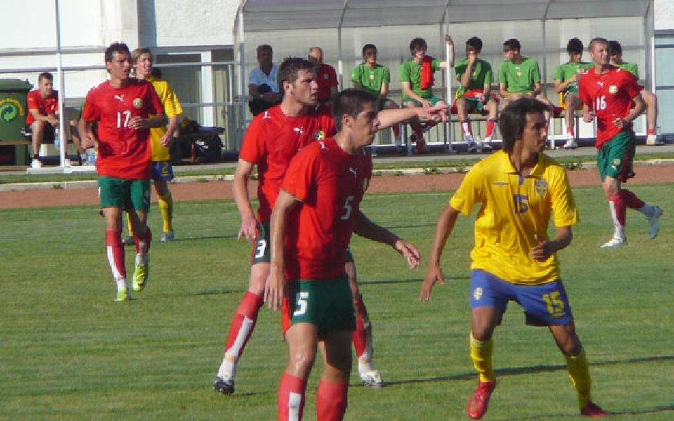 Азис и Швеция биха българските юноши