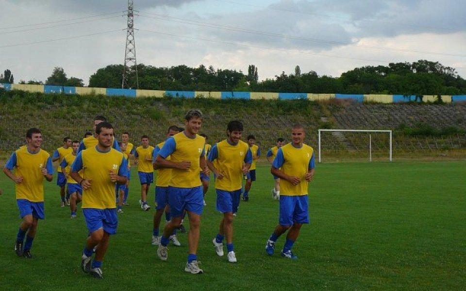 Волов започна подготовка с 23 футболисти и новия треньор