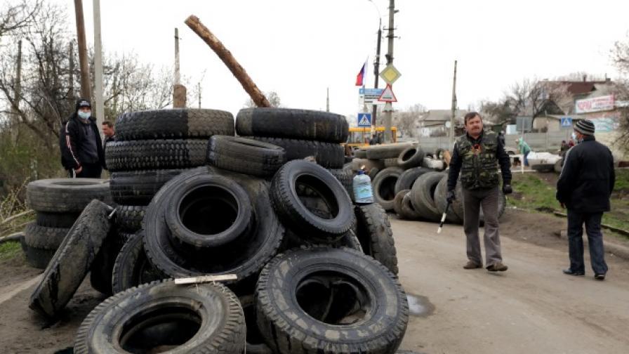 Проруски сепаратисти са изградили пропускателни пунктове край село в района на Донецк