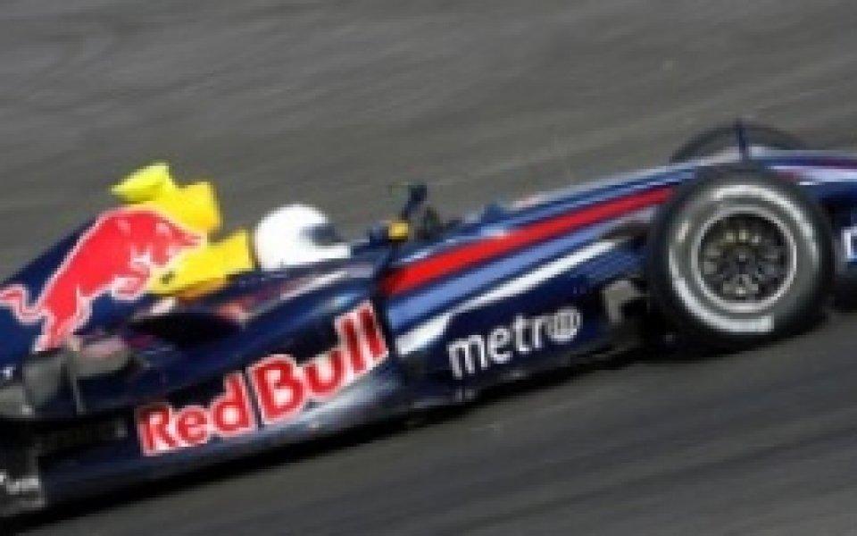 Марк Уебър с пол-позишън за Гран при на Германия