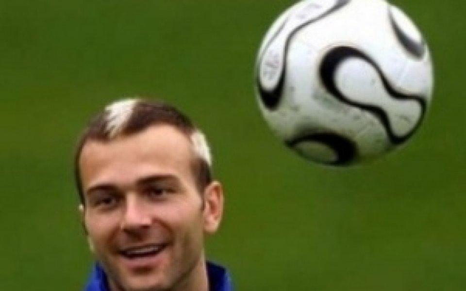 Искан от ЦСКА подписа с Гренобъл