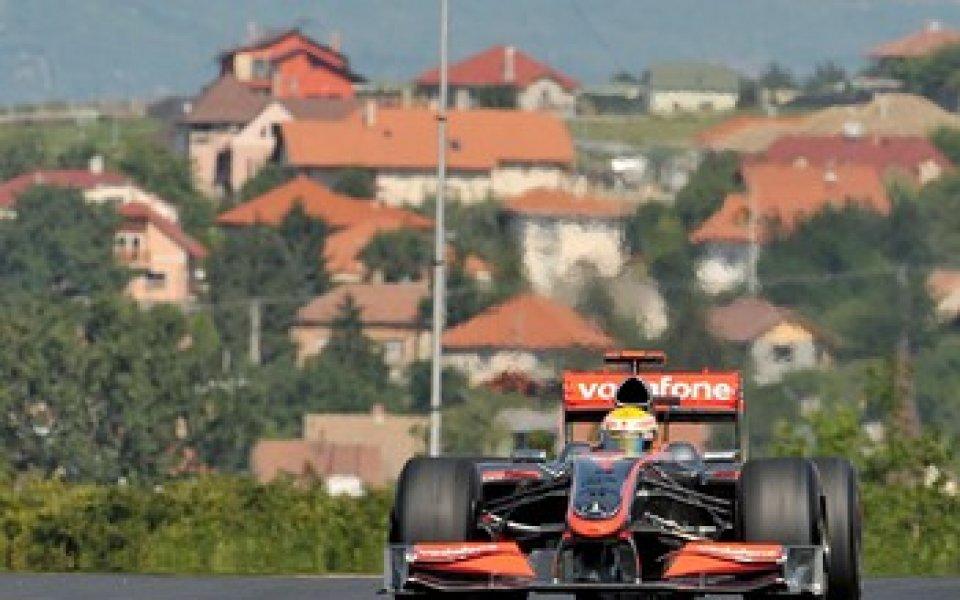 Хамилтън доминира във втората тренировка в Унгария
