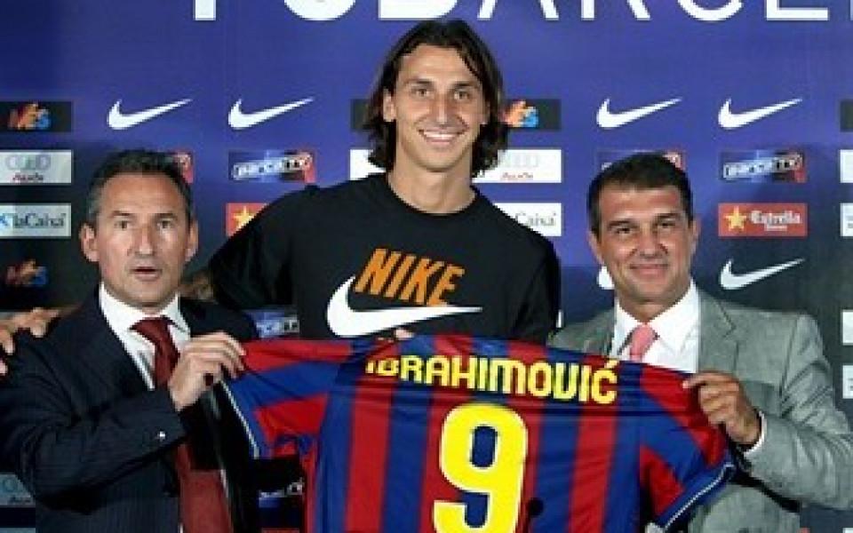 Официално: Ибра за пет години в Барселона, цената му вече е 250 млн.