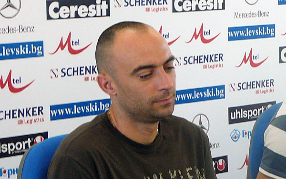 Бивш футболист на Левски стана треньор в Трета лига