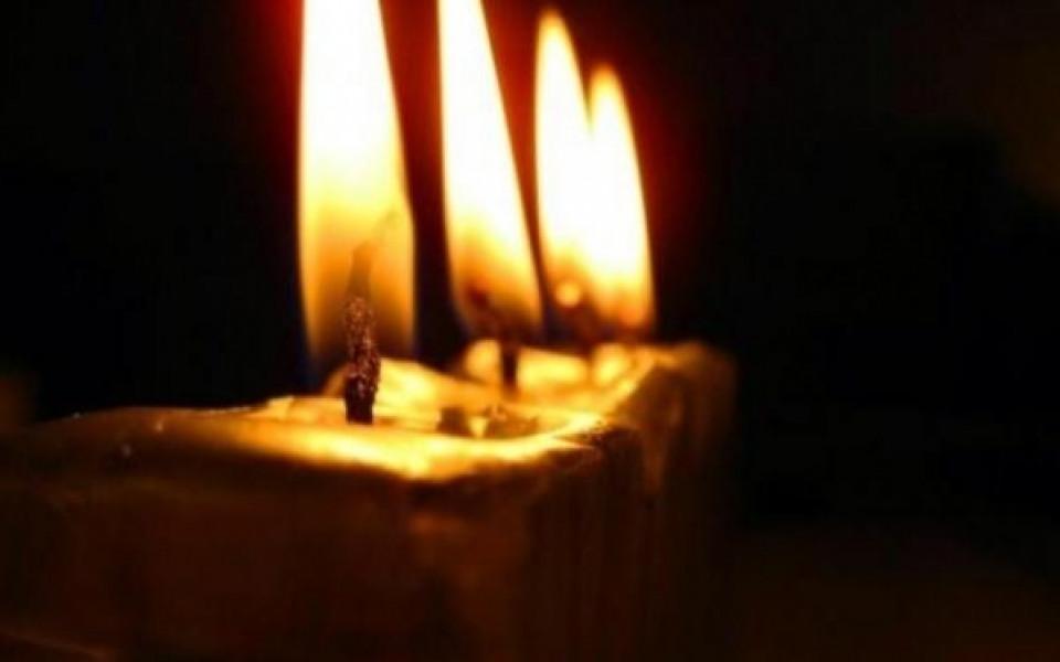 Почина Димитър Хлебаров