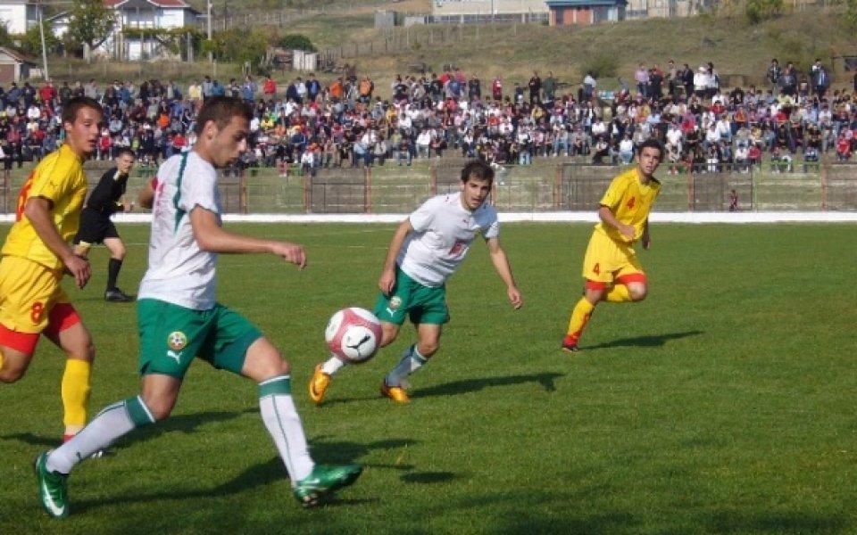 Израел смаза България при младежите