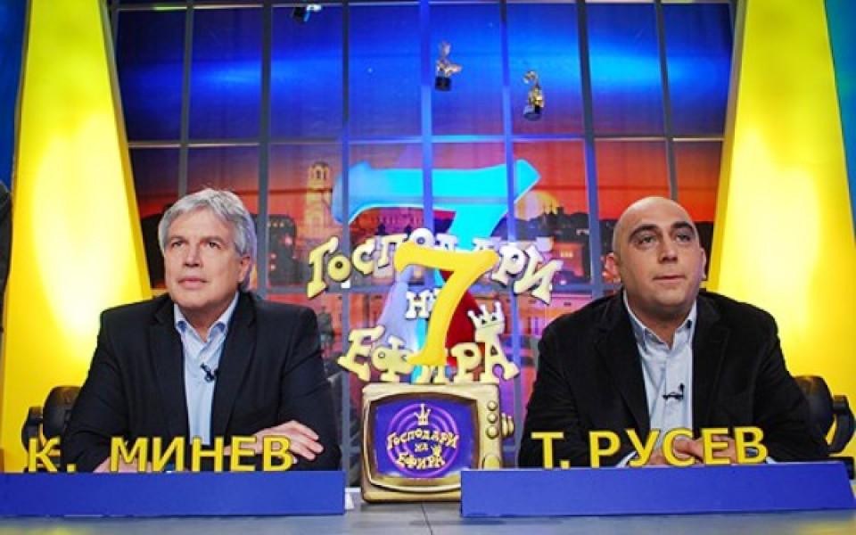 """Приятелска среща между Томислав Русев и Краси Минев в """"Господарите"""""""
