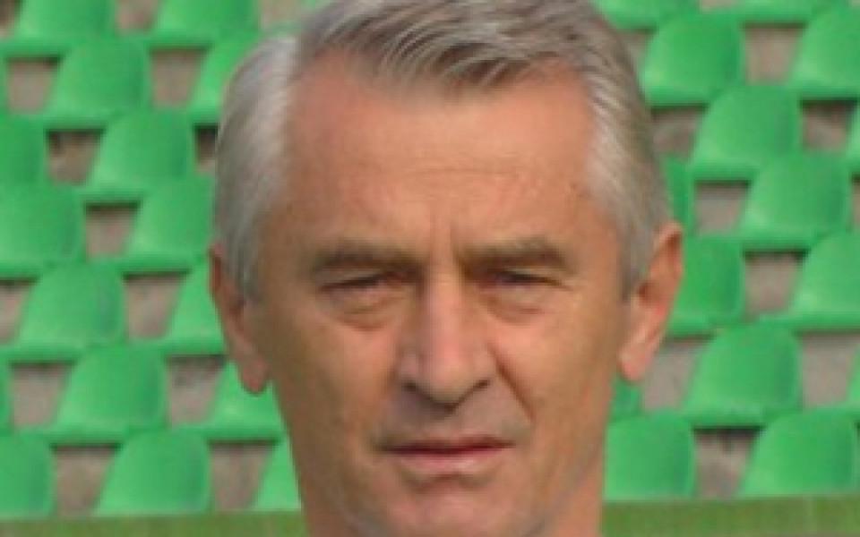 Берое прилъгва Ханс Кодрич