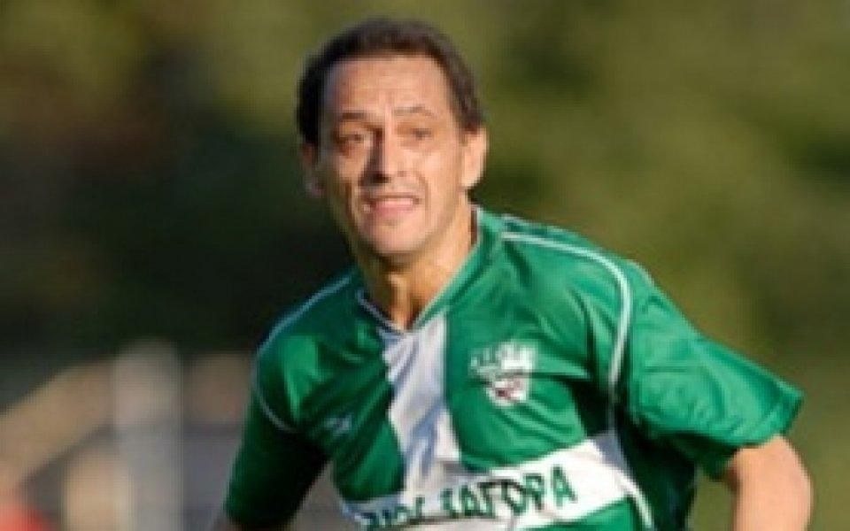 Костадин Видолов се завръща в Ботев