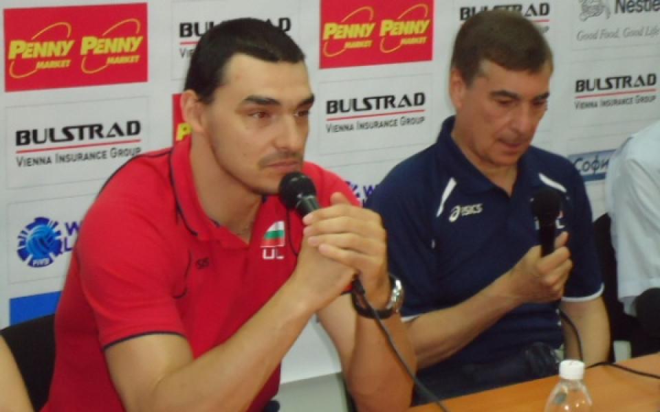 Капитанът покани Георги Първанов и Бойко Борисов заедно да викат срещу Бразилия