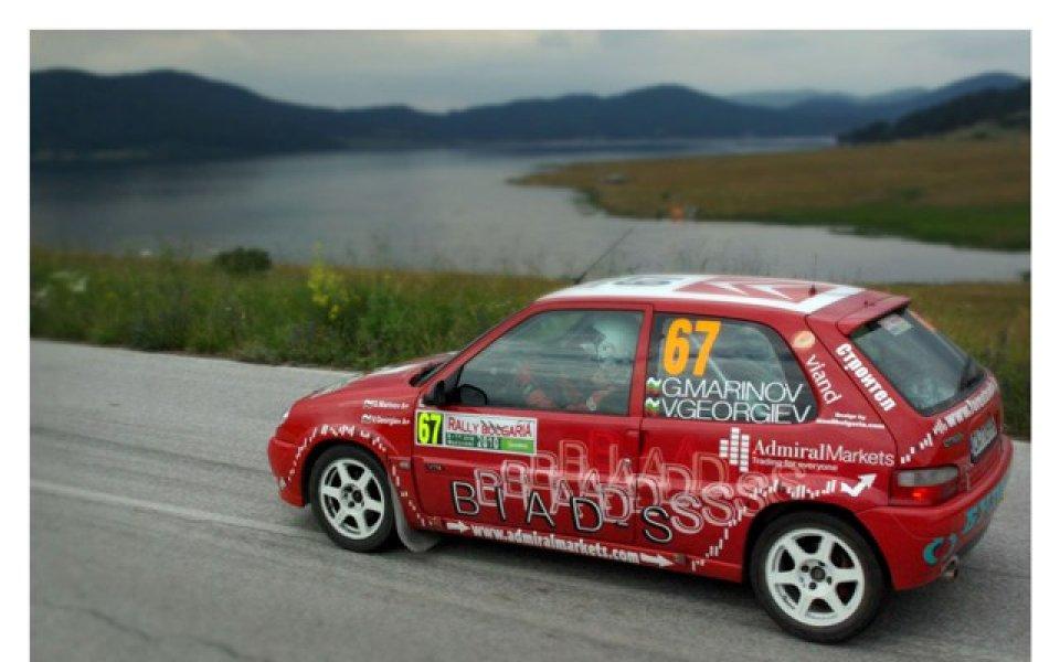 FOREX Колата донесе 500 лева награда
