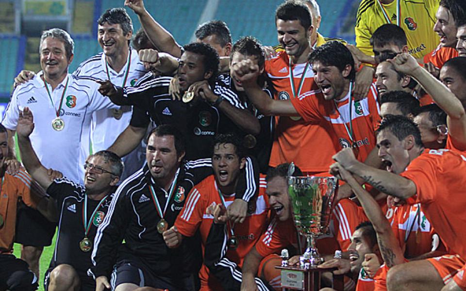 Литекс спечели чаканата от години Суперкупа на България