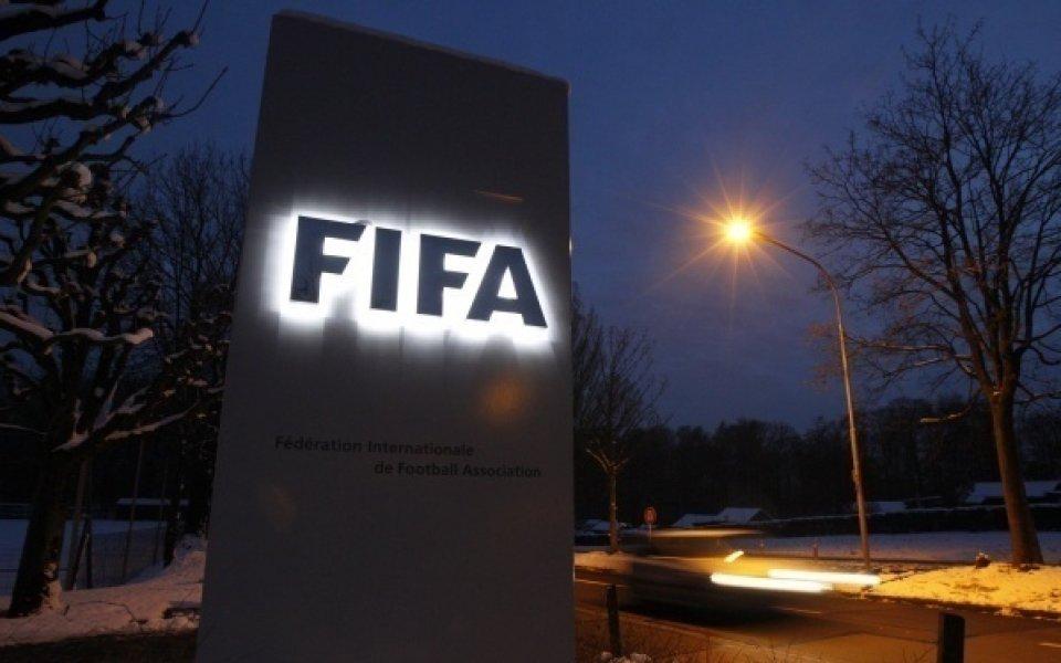 ФИФА наказа белгийски футболист за употреба на анаболен стероид