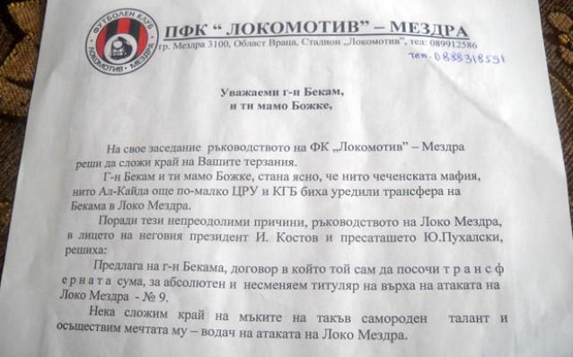 Официално: Осъществи се мечтата на Жоро Бекъма, Локо Мездра му предложи договор