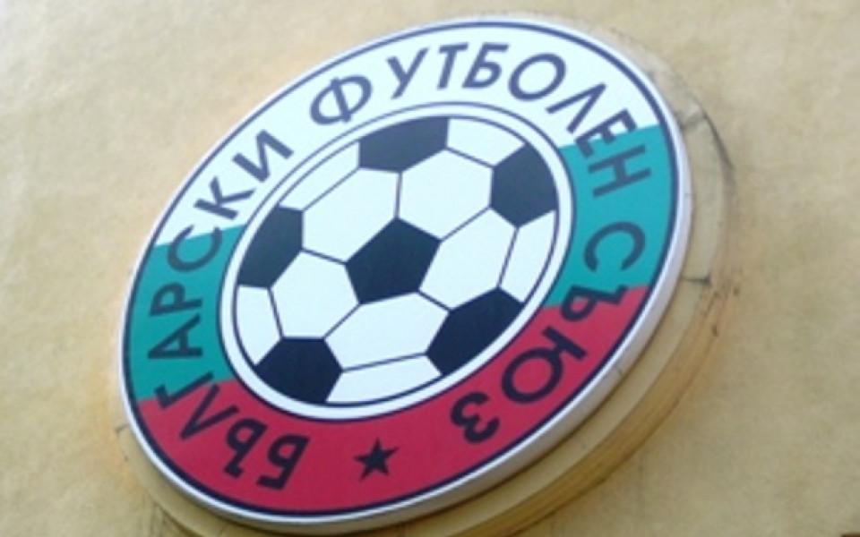 Ясни нарядите за Славия - Литекс, Локо Пд - Левски, Берое - ЦСКА и Локо Сф - Черно море