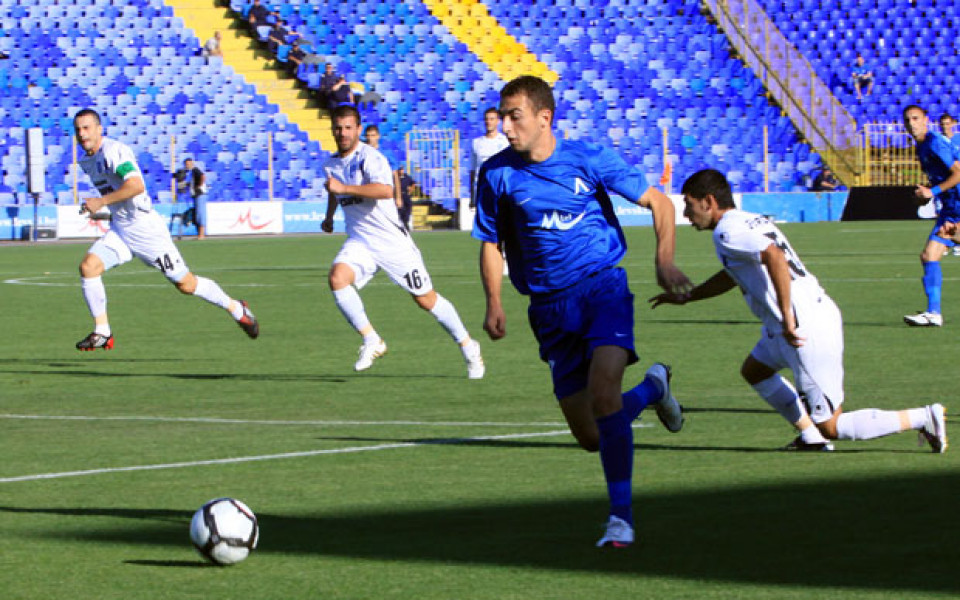 ВИДЕО: Левски дръпна с 11 точки пред ЦСКА, но се прости с титлата