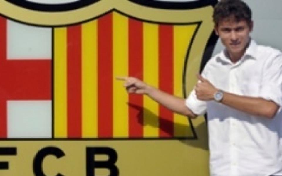 Кейрисон започва подготовка с Барселона