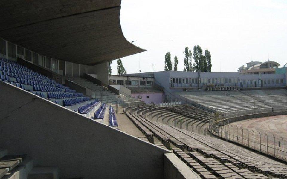 Билетите за Етър – ЦСКА са вече в продажба