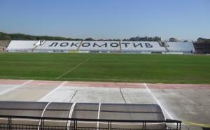 Концесията на стадион Локомотив  ще бъде гледана  през януари