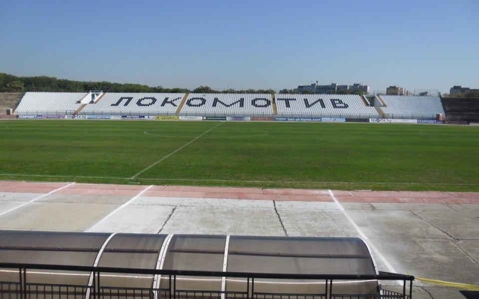 Концесията на стадион