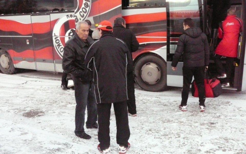 Локомотив Сф тръгна за столицата, в понеделник обратно към Сандански