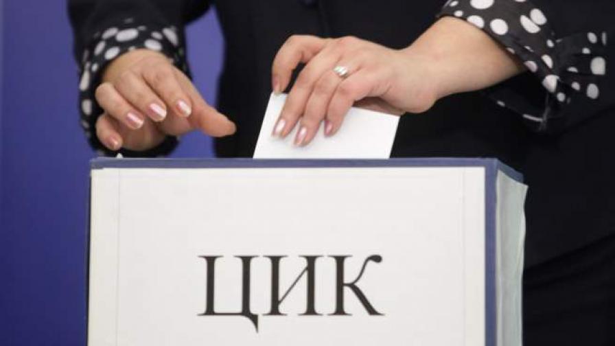 В присъствието на представители на партии и медии, днес в ЦИК бяха изтеглени номерата, с които партиите ще се явяват на предстоящите избори за Европейски парламент