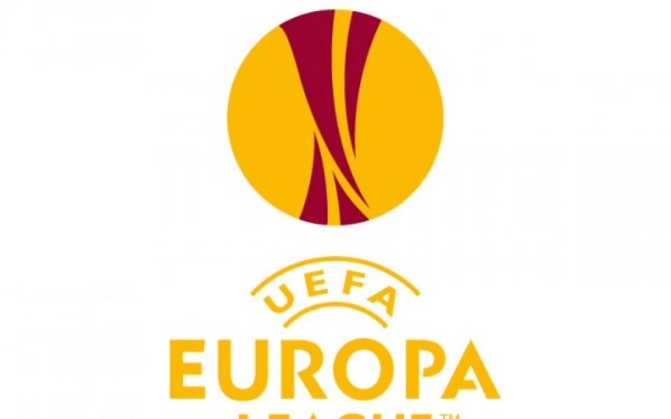 Платини е прав - Лига Европа не струва
