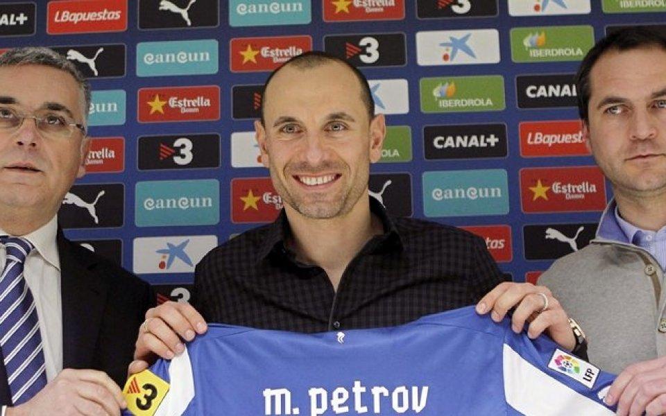 34-годишният Мартин Петров е топ трансферът на българския футбол