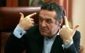 Лудогорец трябва да сбори Челси за румънския Меси