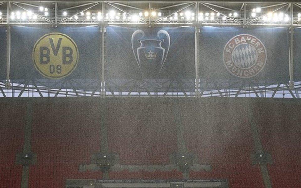 """Германия превзема """"Уембли"""": финалът Борусия - Байерн"""